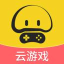 蘑菇云游破解版v3.6.3安卓版