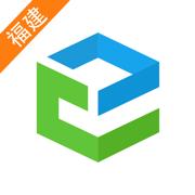 福建和教育app
