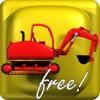 免费推土机app