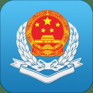 广东电子税务局手机版社保申报缴费
