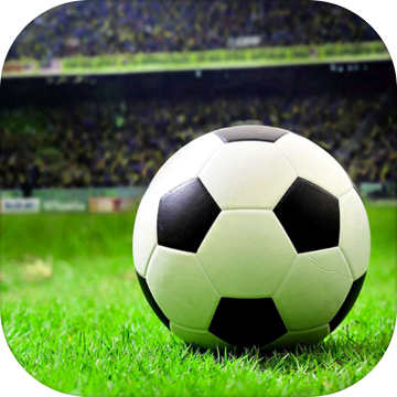 传奇冠军足球免费版