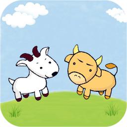 牛羊之家官方版
