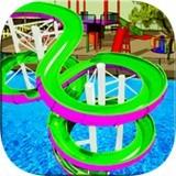 水滑动冒险公园安卓版
