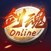 剑魂online ios版