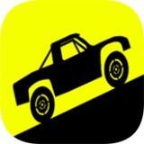 2D山地赛车安卓版